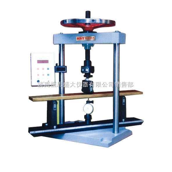 10KN人造板试验机价格,MWD-10B,1吨手动人造板试验机,1T纤维板刨花板试验机