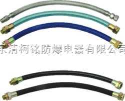 不锈钢防爆挠性软连接管,BNG防爆挠性软连接管