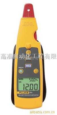 Fluke771-Fluke771毫安級過程鉗型表