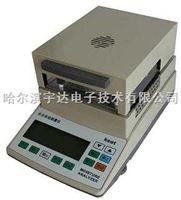 MS-100天津塑胶颗粒红外水分测定仪塑胶粒子卤素水分测定仪