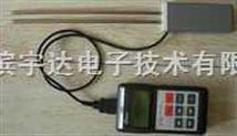 SK-100食品水分測定儀 (便攜式水分測定儀)