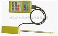 SK-100塑料颗粒水份测定仪,树脂水分检测仪