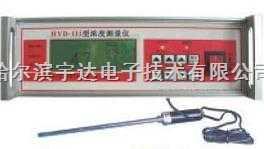 北京HYD-III污泥浓度测定仪纸浆浓度测量仪