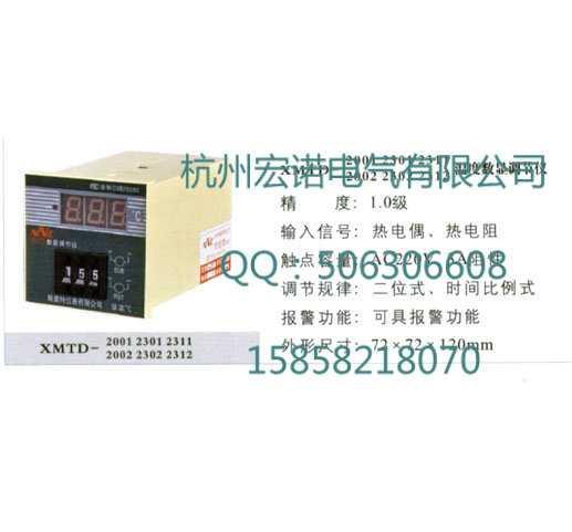 宏诺电气XMTD-2001温度数显调节仪