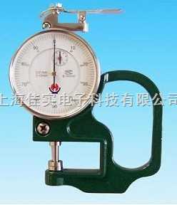 測厚儀-紙張厚度測量儀 皮革厚度測量儀