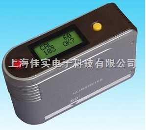 HYD-09光泽度仪-油漆表面光泽度仪家具表面光泽度测量仪仪大理石表面光泽度仪
