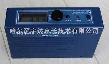 大理石光亮度仪|油漆表面亮度仪|毛纺织品亮度测定仪