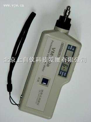便携式PH计STARTER300