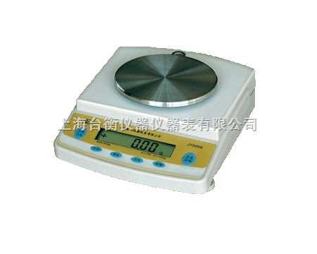 JY10001-上海良平電子天平