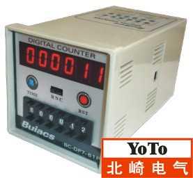 计数器 DP7系列电子计数器