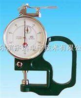 测厚规、厚度测量仪