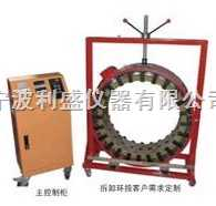 轴承感应拆卸器