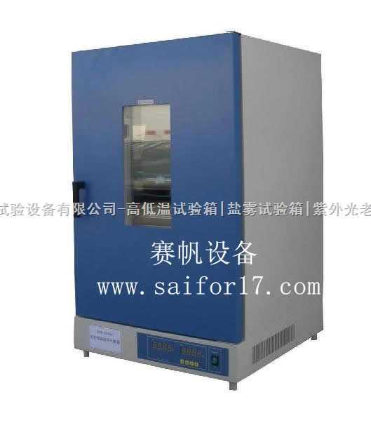 大连台式干燥箱/淄博立式恒温干燥箱