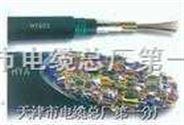 矿用阻燃控制电缆MKVV,MKVV22,MKVV32