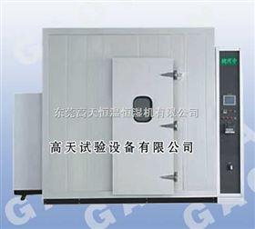 GT-TH-S-B4KB大型恒温恒湿试验室(房)