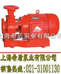 【XBD系列恒压切线消防泵】