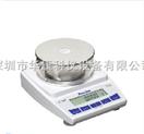 深圳華康便攜式電子天平