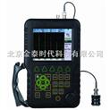 DUT5500焊縫專用數字超聲波探傷儀