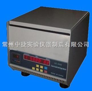 原油含砂离心测定仪