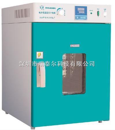 电热鼓风干燥箱广州价格/深圳精密烘箱/东莞工业烤箱价格