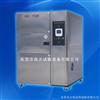 快速温度冲击测试机/高低温测试箱