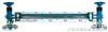 ZR-HG5玻璃管液位计,高温玻璃管液位计