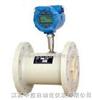 ZK-LWQ超低流速气体涡轮流量计