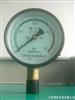 氧氣壓力表-氧氣壓力表生產廠家