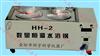 HH-1/2/4/6系列恒温水浴锅