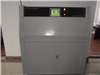 ZN-P紫外荧光老化试验箱