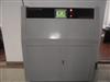 ZN-P可调型紫外光老化试验箱