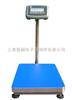 200kg电子秤丨落地电子秤丨电子台秤
