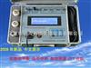 VT700现场动平衡测量仪