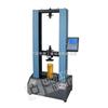 门式弹簧拉压试验机、弹簧压力计、数显弹簧拉压试验机价格、拉簧试验机、压簧测试仪