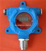 BG80氧气浓度检测变送器(现场浓度显示)
