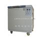 HUS-250杭州防锈油脂试验箱