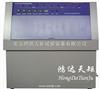 UV/UV-M/UV-A紫外老化检测箱