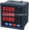 ACR320EFK多功能电力仪表--熙盛电气