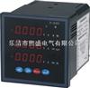 ACR420EK多功能电力仪表--熙盛电气