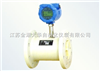 DH-LWQ气体涡轮流量传感器