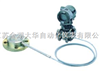 DH-438W、N隔膜密封式压力变送器