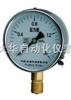 DH-60/100/150弹簧管压力表
