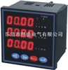 RC500E-9S4熙盛电气多功能电力仪表联系方式0577-62708198