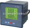 RC500Z-9SY多功能电力仪表--熙盛电气