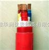 硅橡胶耐高温电力电缆