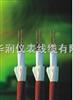ZR-VV/ZR-VV22/ZR-VDVD/ZR-YDYD/ZR-KVV/ZR-KVVP/阻燃电缆