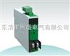 KFB1000C-A3(4)三相交流电压变送器