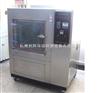 LX-500淋雨测试厨房装修风水事项:方位很重要标准