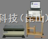 运输型低频振动试验机