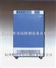 LRH-70F人工气候箱